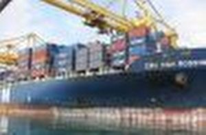 News from Vessel Finder from Lendon Containers Ltd